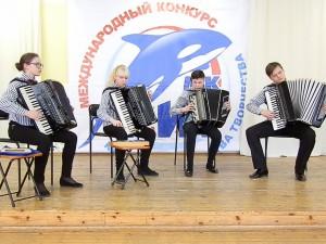 Лауреаты международного конкурса «КИТ»